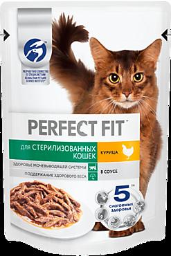 Влажный корм «Perfect Fit» для стерилизованных котов и кошек с курицей в соусе, 75г