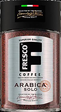 Кофе растворимый «Fresco» Arabica Solo, 100г