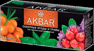 Чай черный «Акбар» Северные ягоды и травы