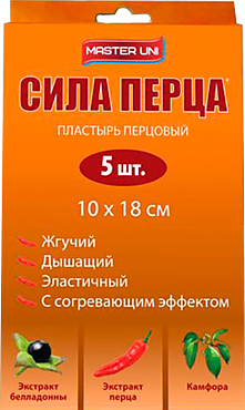 Пластырь «MasterUni» Перцовый, 3шт
