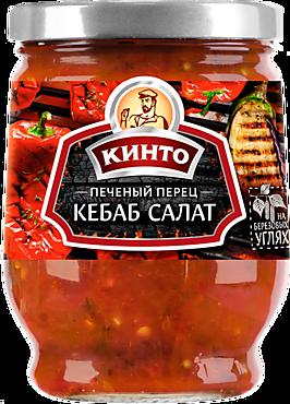 Кебаб салат «Кинто» Печёный перец, 265г