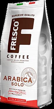 Кофе «Fresco» Arabica Solo в зернах, 200г