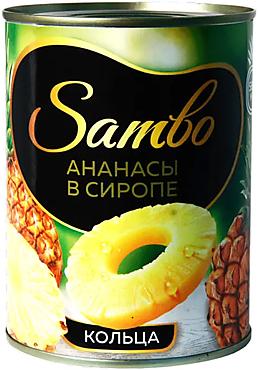 «Sambo», ананасы в сиропе, консервированные, кольца, 565г