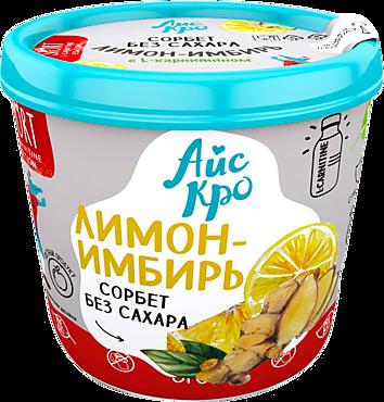 Сорбет «АйсКро» лимон-имбирь, 75г