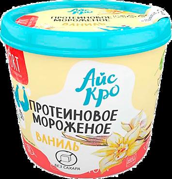 Протеиновое мороженое «АйсКро» Ванильное, 75г