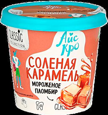 Мороженое «АйсКро» Соленая карамель, 75г