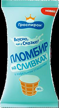 Мороженое «ПЛОМБИР НА СЛИВКАХ» в вафельном стаканчике, 90г