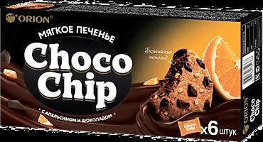 Печенье «ChocoChip» с апельсином и шоколадом, 120г