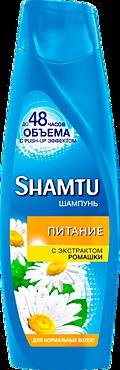 Шампунь «Shamtu» Питание с экстрактом ромашки, 360мл