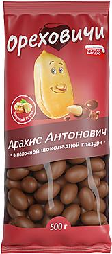 Драже арахис в молочно-шоколадной глазури (упаковка 0,5кг)