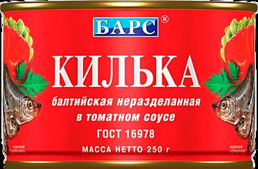 Килька «Барс» Балтийская в томатном соусе, Экстра, 250г