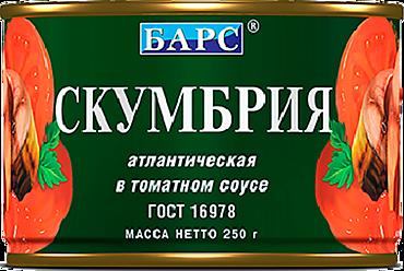Скумбрия «Барс» атлантическая в томатном соусе, 250г