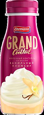 Молочный коктейль 4% «Grand Cocktail» ванильный пломбир, 260г