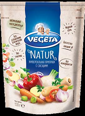 Приправа «Vegeta Natur» универсальная с овощами, 150г