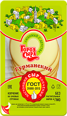 Сыр 40% «Город сыра» Гурманский в нарезке, 150г