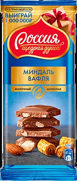 Молочный шоколад «Россия щедрая душа» Миндаль и вафля, 82г