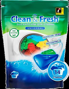 Капсулы для стирки «Clean&Fresh» Универсальные, 14шт