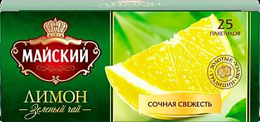 Зеленый чай «Майский» Лимон, 25 пакетиков