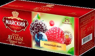 Чай черный «Майский» Лесные ягоды