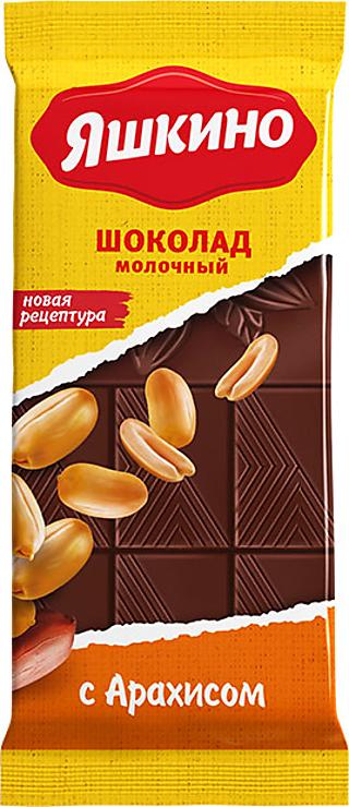 «Яшкино», шоколад молочный с арахисом, 90 г – купить по лучшей цене с бесплатной доставкой в интернет-магазине KDV