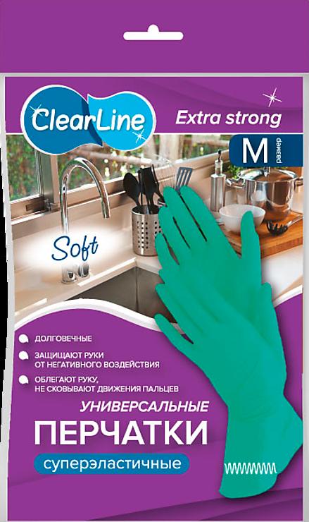 Перчатки хозяйственные «Clear Line» суперэластичные, размер М