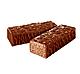 Вафли «Глазированные с орешками» (коробка 4кг)