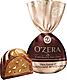 «OZera», конфеты с дробленым фундуком (упаковка 1кг)