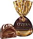 «OZera», конфеты с молочно-шоколадной начинкой (упаковка 1кг)