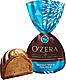 «OZera», конфеты миндальное пралине (упаковка 1кг)