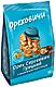 «Ореховичи», драже «Орех Сергеевич Грецкий» в молочной шоколадной глазури, 135г