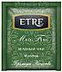 «ETRE», «Mao Feng» чай зеленый, 300 конвертиков саше, 600г