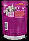Влажный корм для кошек «Whiskas» Желе с говядиной и ягненком, 85г