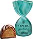 «OZera», конфеты с фундуком и миндалем (упаковка 0,5кг)