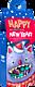 Новогодний подарок «Яшкино» «Монстры» фиолетовый, 220г