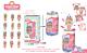 Куколка-сюрприз в банке газировки и съемной шапочке зверька или птички, 8 см